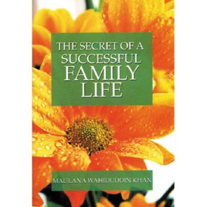 The secret of Successful Family Life (NET)-Good Word Books