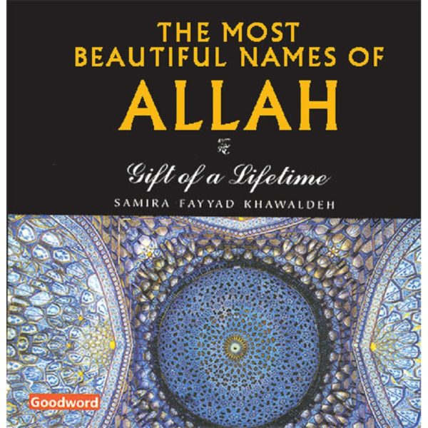 Most Beautiful Name of Allah (HB)-Good Word Books