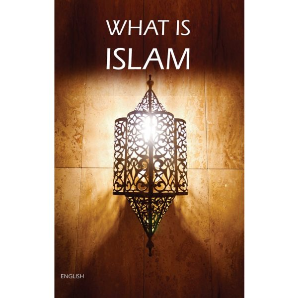 What is Islam(English)-Good Word Books