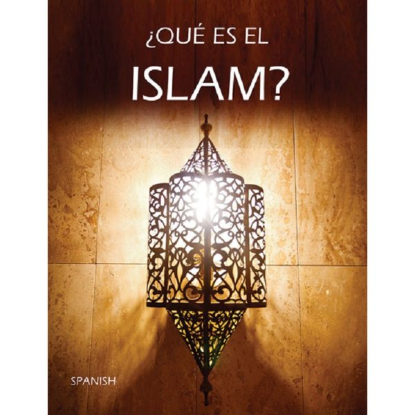 What is Islam-Spanish(Que es el islam)-Good Word Books