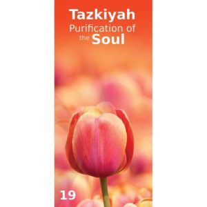 Tazkiya Purification of Soul-Good Word Books