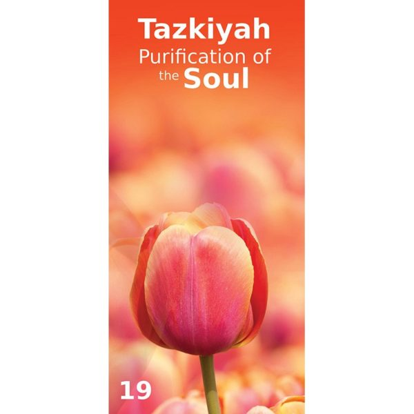 Tazkiya Purification of Soul-Good Word Books