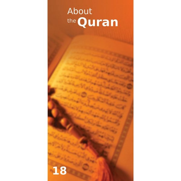 About the Quran-Good Word Books