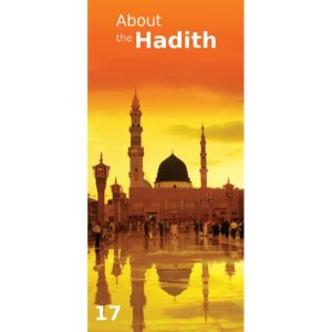 About the Hadith-Good Word Books