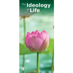 The Ideology of Life-Good Word Books