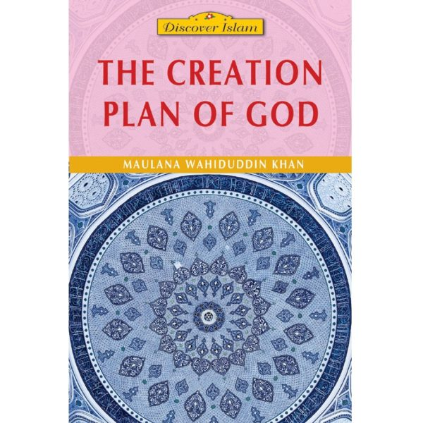 The Creation Plan Of God-Good Word Books