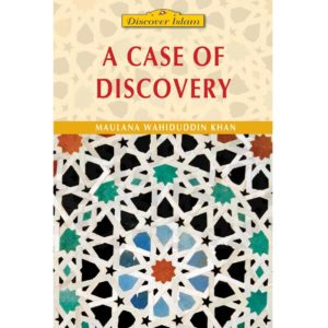 A Case of Discovery-Good Word Books