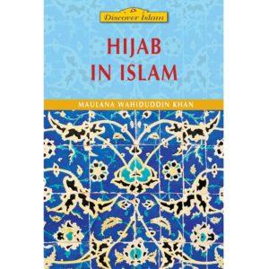 Hijab in Islam-Good Word Books