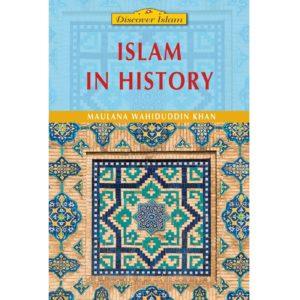 Islam in History-Good Word Books