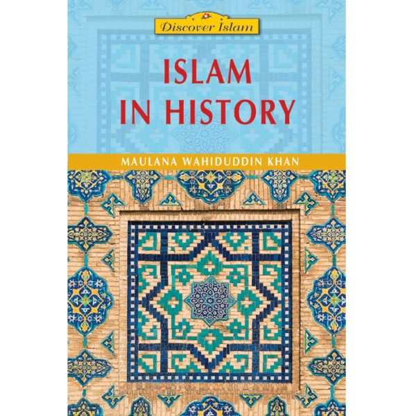 Islam in History-Good Word Books