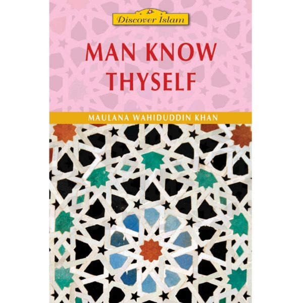 Man Know Thyself-Good Word Books