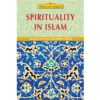 Spirituality in Islam-Good Word Books
