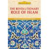 The Revolutionary Role of Islam-Good Word Books