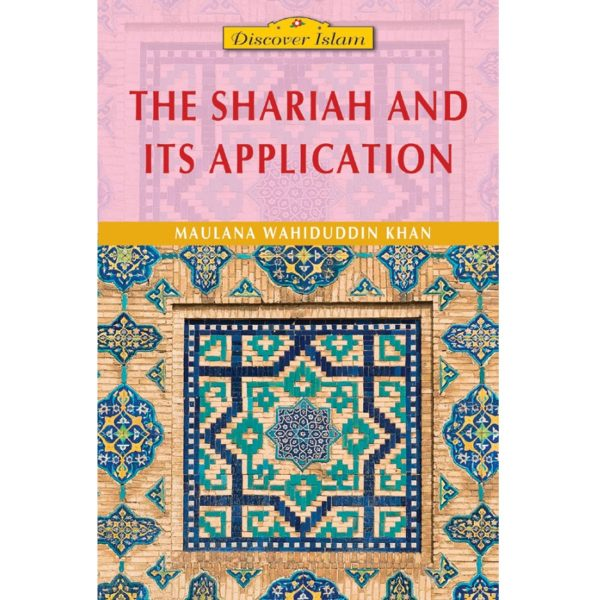 The Shariah and its Application-Good Word Books