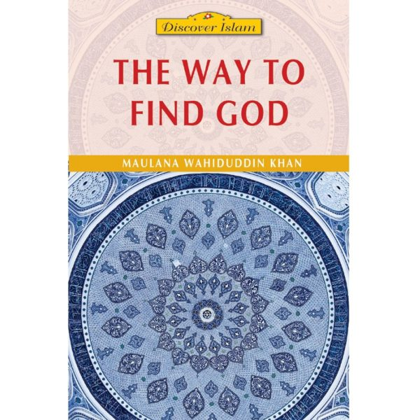 The Way to Find God-Good Word Books