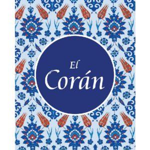 El Coran-Good Word Books