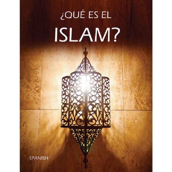 Que es el Islam-Good Word Books
