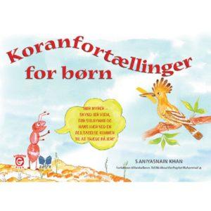 Koranfortaellinger for born-Good Word Books