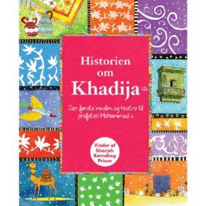 Historien om Khadija-Good Word Books