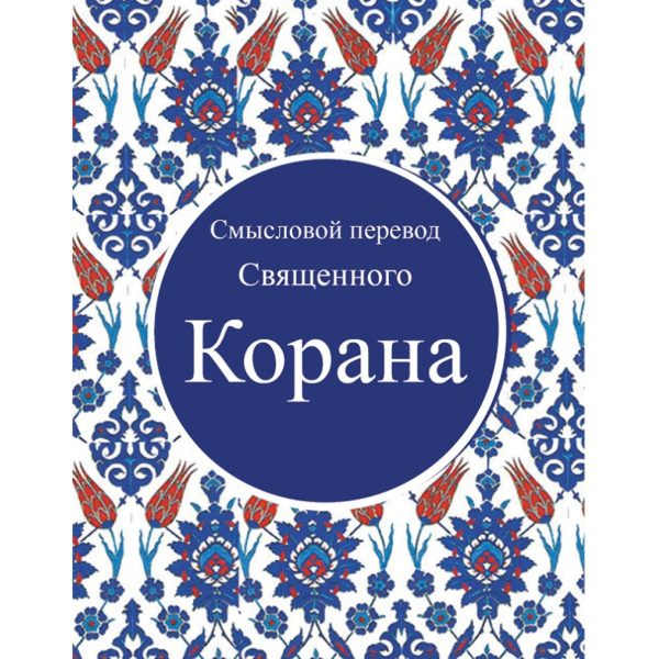 Kopaha-Good Word Books