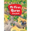 My First Quran-Good Word Books(HB)
