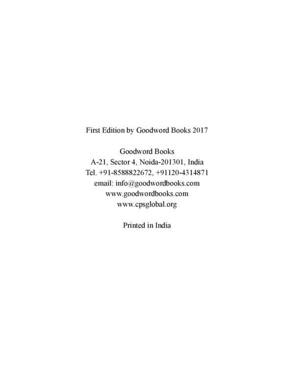 Glorioso Corano-Good Word Books-page- (2)