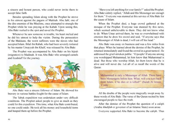 Goodword Isalamic Studies Grade3(Art Paper)-Good Word Books-page- (3)