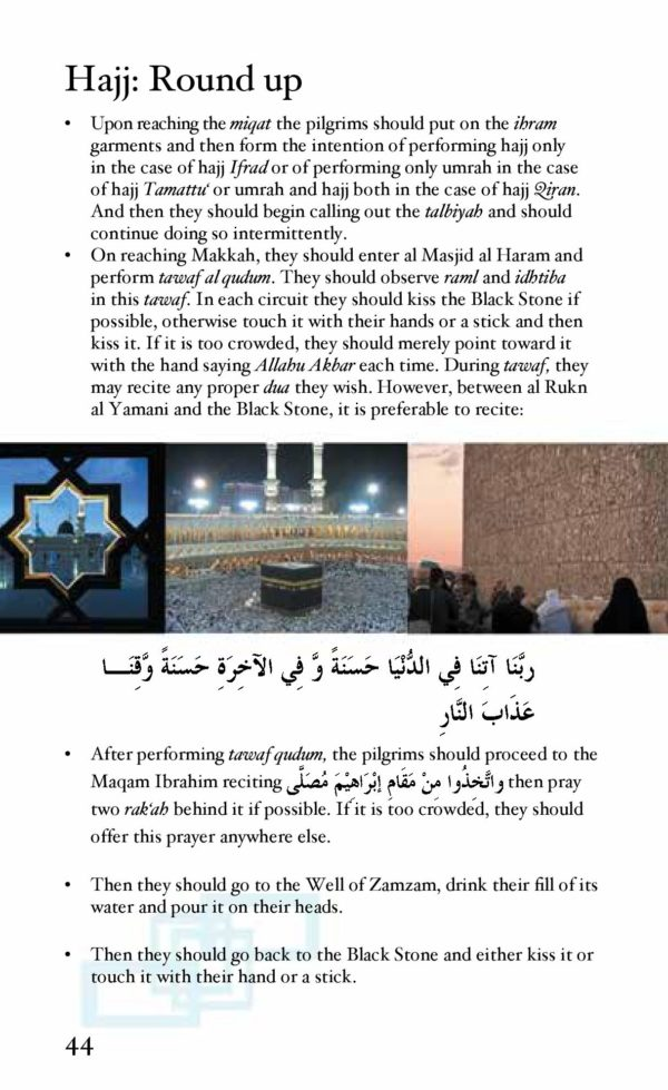 Hajj Made Simple-Good Word Books-page- (3)