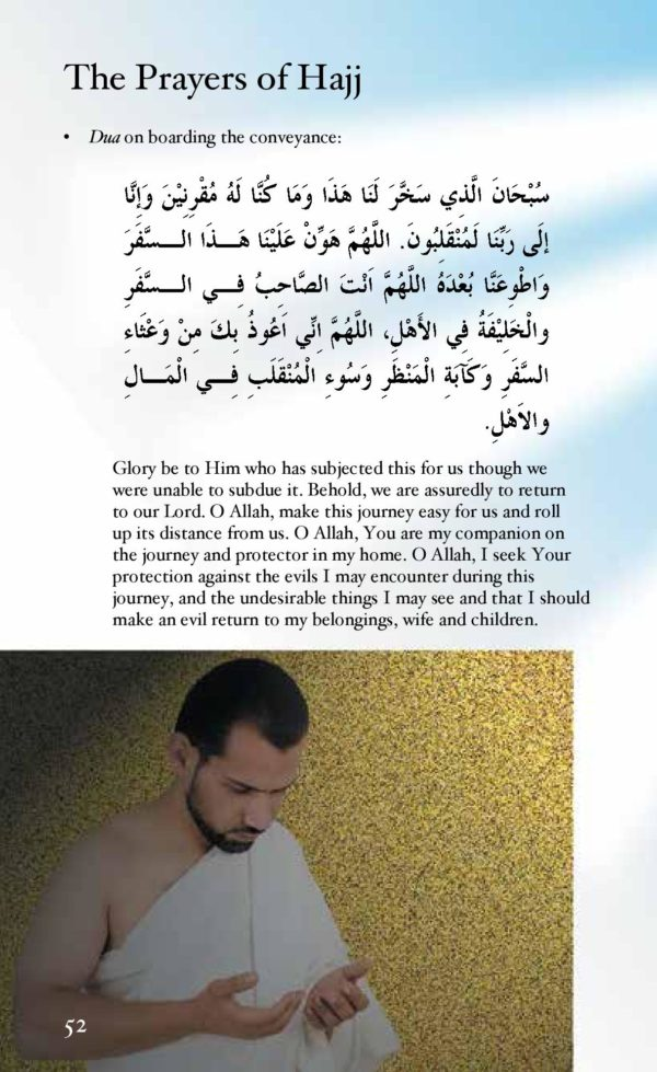 Hajj Made Simple-Good Word Books-page- (4)