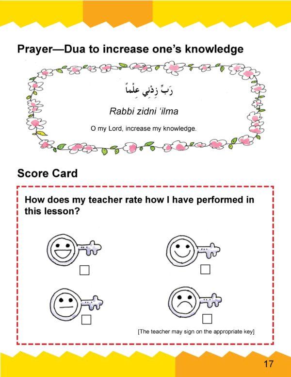 I Love Islamic Studies Textbook Grade 1-Good Word Books-page- (4)