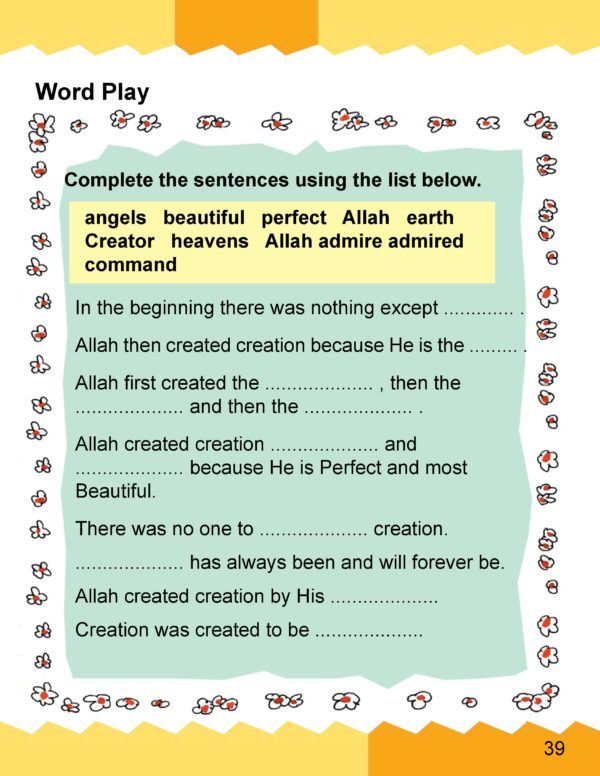 I Love Islamic Studies Textbook Grade 2-Good Word Books-page(2)