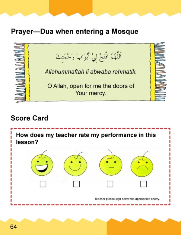 I Love Islamic Studies Textbook Grade 2-Good Word Books-page(5)