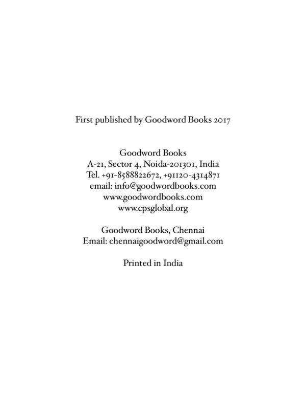 Kopaha-Good Word Books-page- (2)