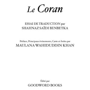 Le Coran-Good Word Books-page- (1)