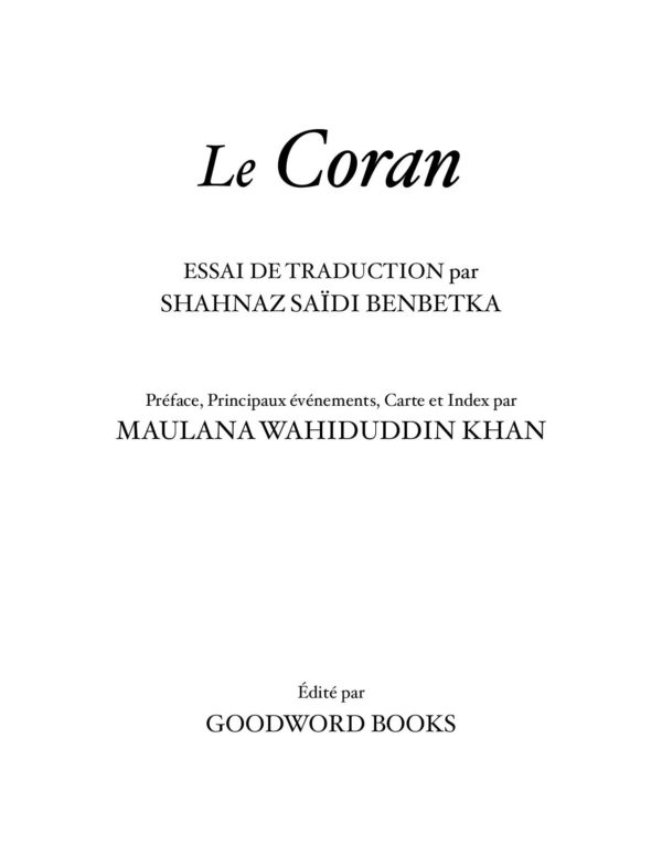 Le Coran-Good Word Books-page- (1)