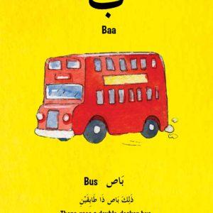 Love Arabic Alphabet-Good Word Books-page- (1)