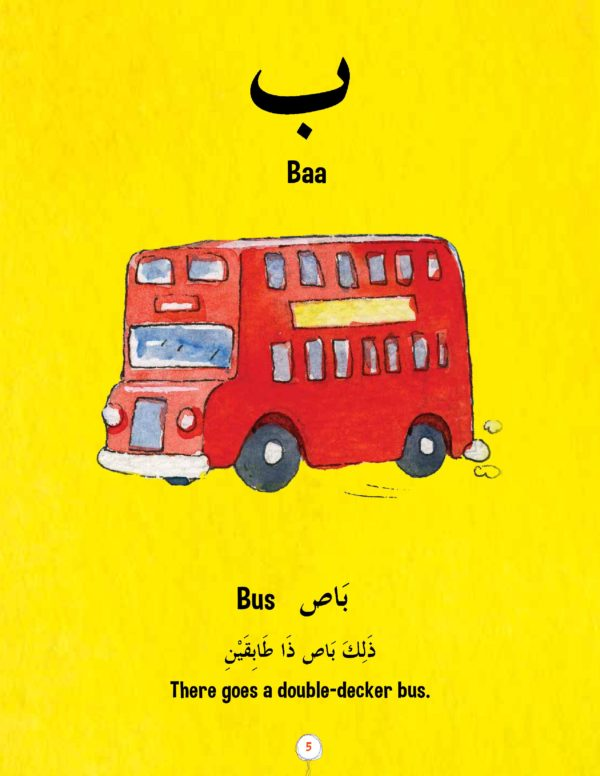 Love Arabic Alphabet-Good Word Books-page- (1)