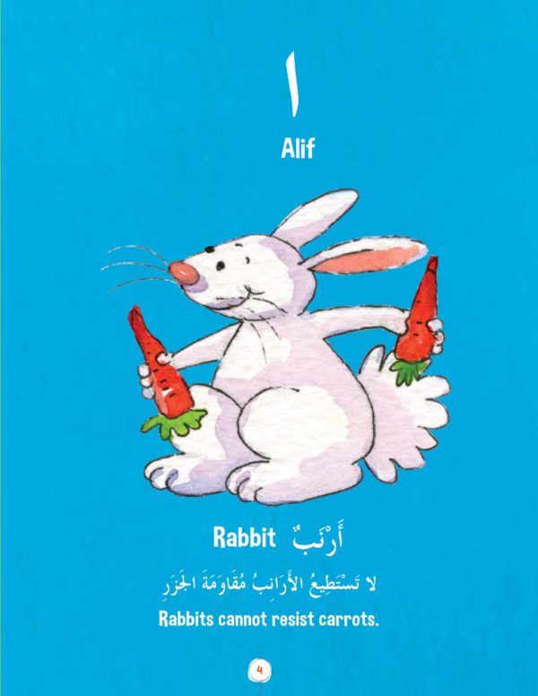 Love Arabic Alphabet-Good Word Books-page- (2)