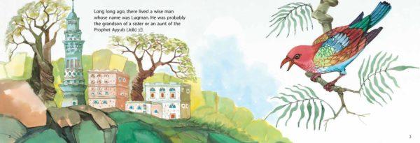 Luqman s Advise to His Son (PB)-Good Word Books-page- (1)