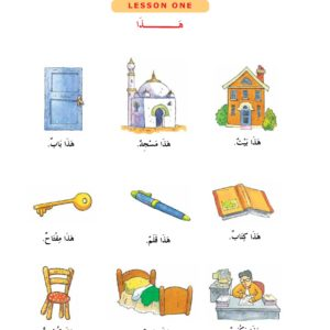 Madinah Arabic Reader Book 1-Good Word Books-page- (1)