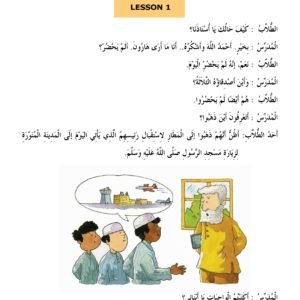 Madinah Arabic Reader Book 5-Good Word Books-page- (1)