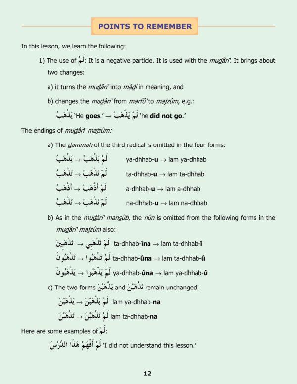 Madinah Arabic Reader Book 5-Good Word Books-page- (3)