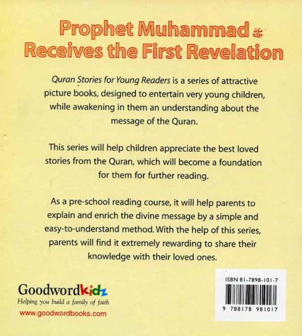 Prophet Muhammad Receives the First Revelation(PB)-Good Word Books-pa(6)