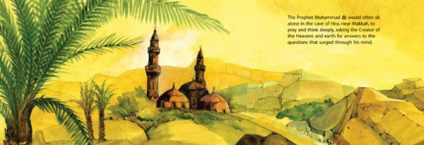 Ramadan and the quran (PB)-Good Word Books-page- (1)