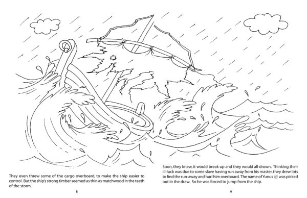 Tale of A Fish(Colouring Book)-Good Word Books-page-(3)