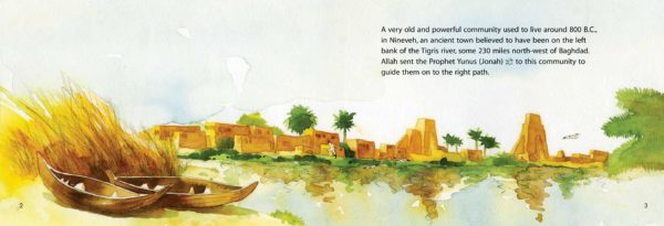 Tale of A Fish(PB)-Good Word Books-page- (1)