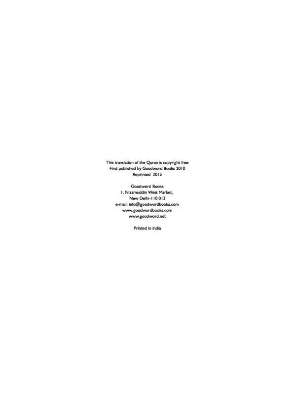 Tarjuma-e-Quran-Good Word Books-page- (4)
