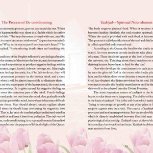 Tazkiya-The Purification of Soul-Good Word Books-page- (1)