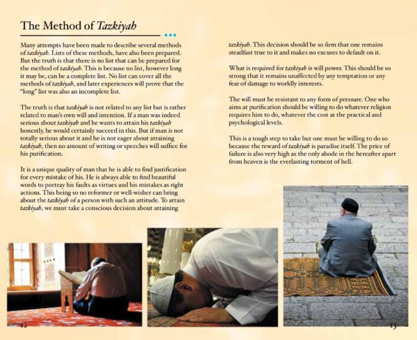 Tazkiyah Made Simple-Good Word Books-page- (2)