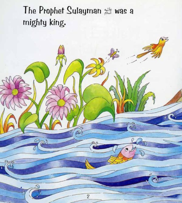 The Army Walks Through the Valley(PB)-Good Word Books-page- (2)